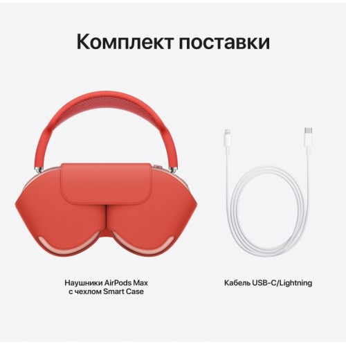 Apple AirPods Max (розовый) фото 4