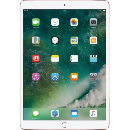Apple iPad Pro 10.5 512GB LTE Rose Gold фото 2