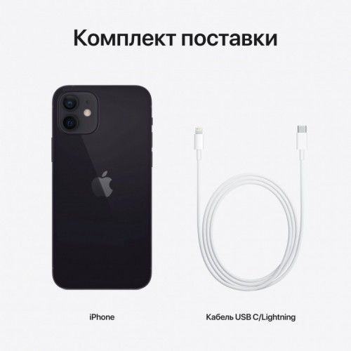 Apple iPhone 12 mini 64GB (черный) фото 3