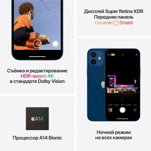 Apple iPhone 12 mini 64GB (черный) фото 4