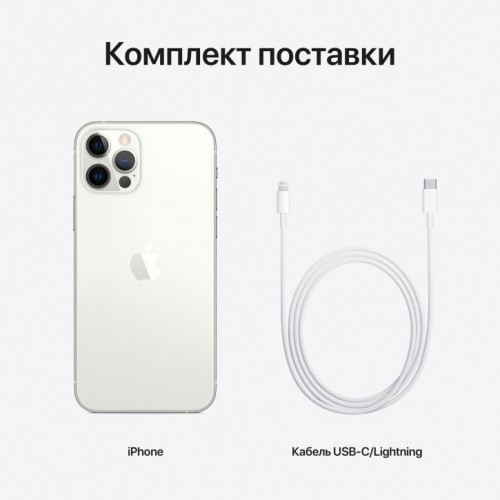 Apple iPhone 12 Pro Max 512GB (серебристый) фото 3