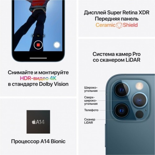 Apple iPhone 12 Pro Max 512GB (серебристый) фото 5