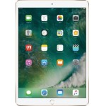 Apple iPad Pro 10.5 256GB LTE Gold фото 2